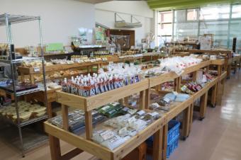 越生町自然休養村センター
